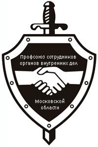 профсоюз юристы консультация